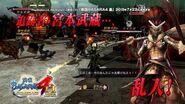 PS4 PS3『戦国BASARA4 皇』先出しほぼ!10秒劇場「追跡者・宮本武蔵」