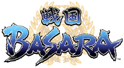Sengoku-Basara-logo.png