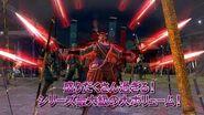 PS4 PS3『戦国BASARA4 皇』プロモーション映像3