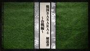 PS3『戦国BASARA4』 解説書 -合戦編-