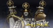 Miyoshi sb2heroes