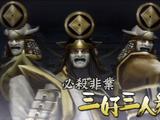 Miyoshi Trio