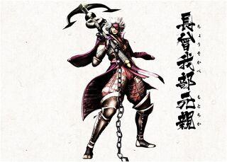 Yukiden - Motochika.jpg
