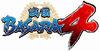 SB4 Logo.jpg