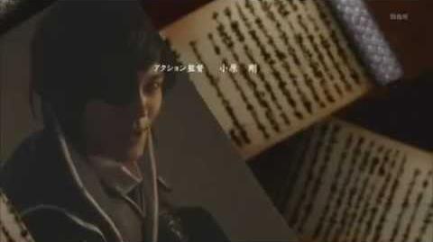 Sengoku BASARA Moonlight Party Episode 5 (Full)