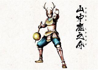Yukiden - Shikanosuke.jpg