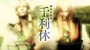 PS4 PS3『戦国BASARA4 皇』プロモーション映像(ゲームBGM ver