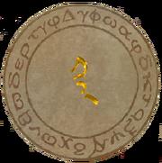 Руна ворот измерений (не показывается в инвентаре)