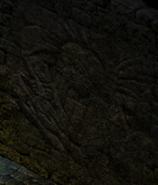 Шаддар-Нур, барельеф в храме 1