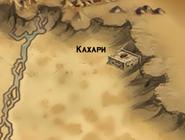 Кахари