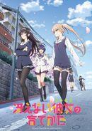 Saenai Heroine no Sodatekata (Anime)