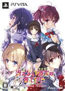 Saenai-heroine-no-sodatekata-blessing-flowers-limited-edition-395525.13