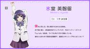 Profile Michiru