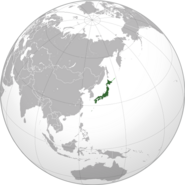536px-Japan (orthographic projection) svg