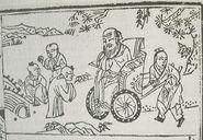 Confucius wheelchair