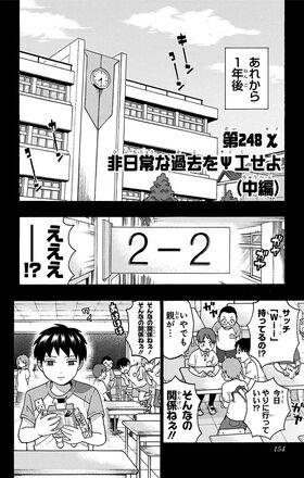 Chapter 248.jpg