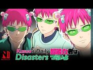 Kusuo's Daily Disasters