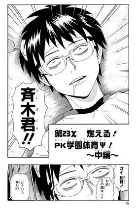 Chapter 23.jpg