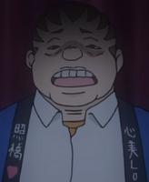 Kihachi Bunta