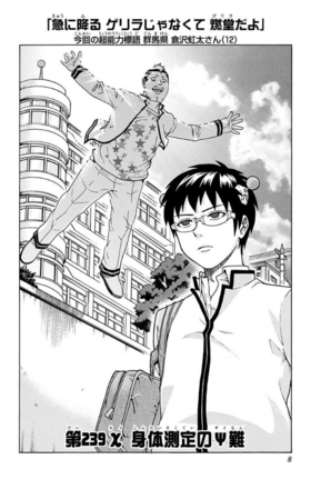 Chapter 239.png