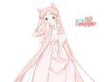 Neo-Princesa Small Lady