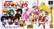 Bishoujo Senshi Sailor Moon Super S: Fuwa Fuwa Panikku
