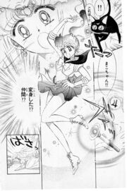 Japanese Act 5.jpg