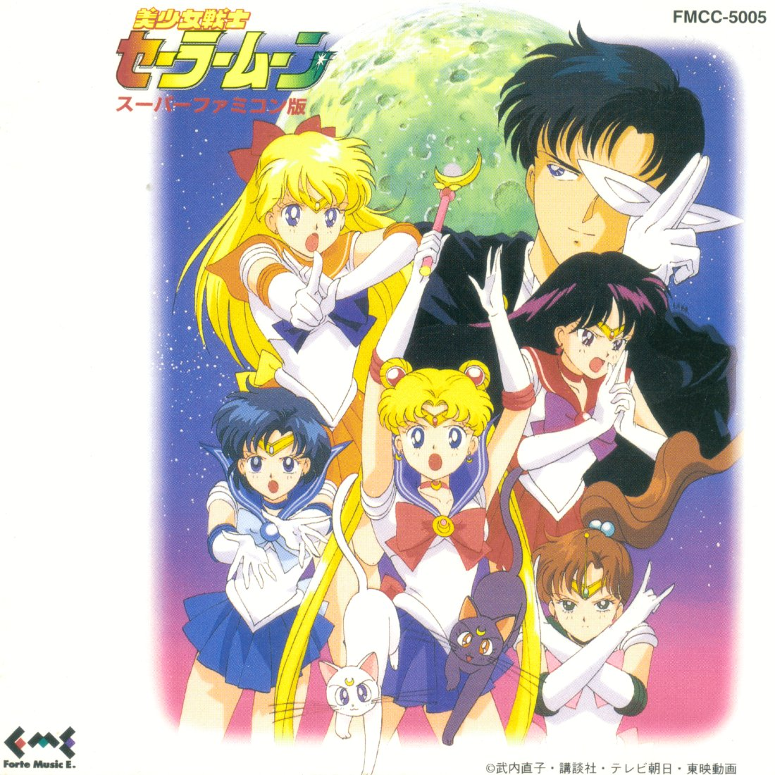 Game Music Bishoujo Senshi Sailor Moon