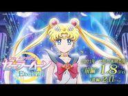 劇場版「美少女戦士セーラームーンEternal」《前編》予告映像60秒/-Pretty Guardian Sailor Moon Eternal The Movie Trailer