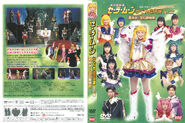 Kaguya Shima Densetsu (Kaiteiban) DVD Cover