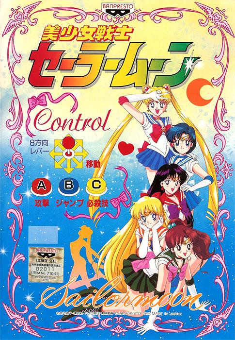 List of Sailor Moon video games