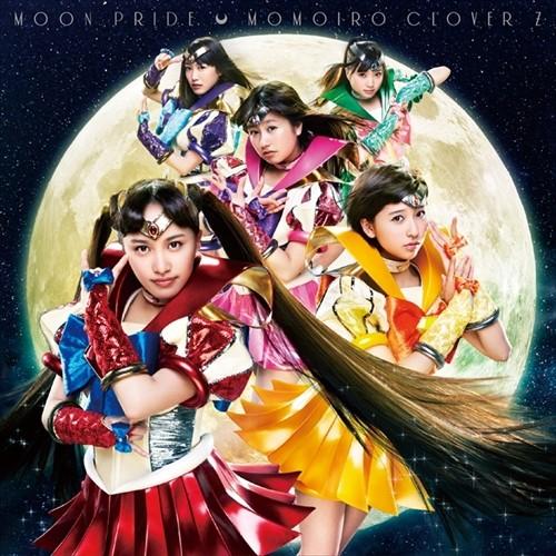 Moon Pride (CD)