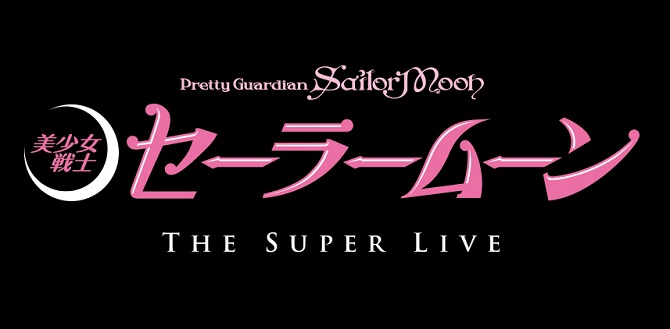 The Super Live