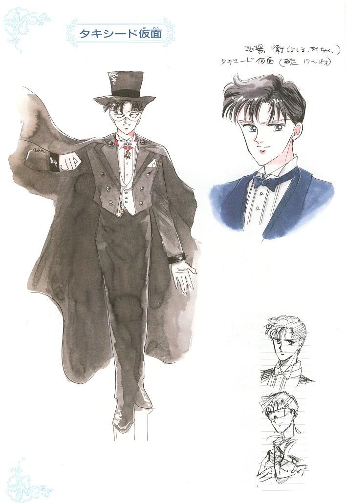 Mamoru Chiba / Tuxedo Mask (manga)