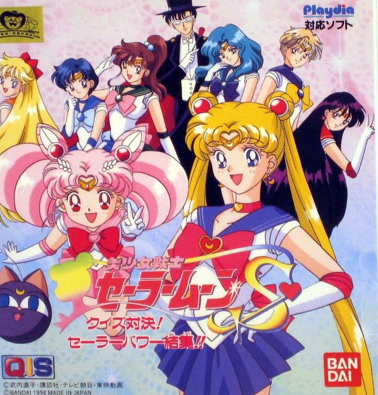 Bishoujo Senshi Sailor Moon S Kuizu Taiketsu! Sailor Power Kesshuu