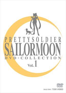 Pretty Soldier Sailor Moon DVD Collection Vol. 1