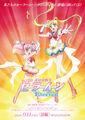 Sailor Moon Eternal (plakat 1)