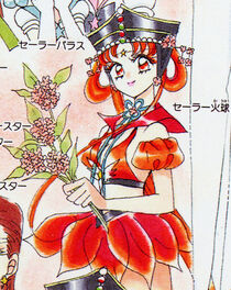 SailorKakyuu.jpg