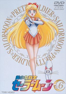 Pretty Soldier Sailor Moon Vol. 6 (DVD)