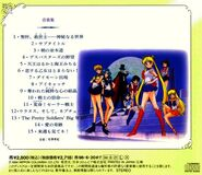 Sailor Moon S Music Collection Back Cover