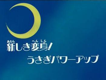 Logo_ep51.jpg