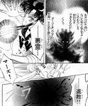 Akuryō Taisan manga 5