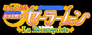 La_Reconquista Logo.png