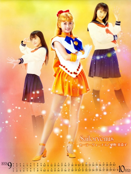 Minako_and_Sailor_Venus_PGSM_2004_Calend