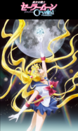 Sailor Moon Crystal obrazek