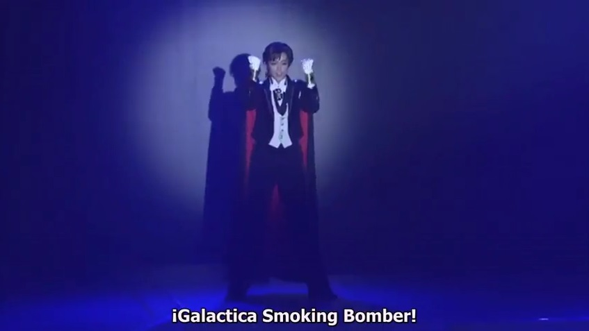 Galactica Smoking Bomber