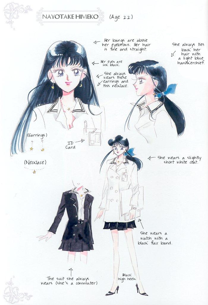 Himeko Nayotake (anime)