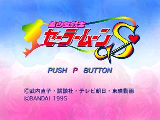 Bishoujo Senshi Sailor Moon S (3DO)