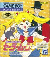 Bishoujo Senshi Sailor Moon (Game Boy)
