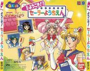 Bishoujo Senshi Sailor Moon SuperS: Youkoso! Sailor Youchien
